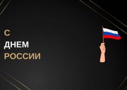 АКЦИЯ Г. ОРЕНБУРГ